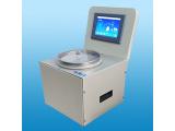 空气喷射筛微晶纤维素JX20000294标准