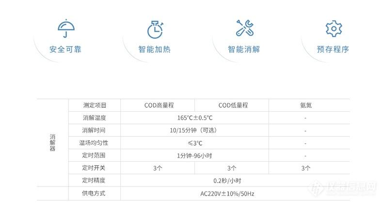 5B-3CV8_05.jpg