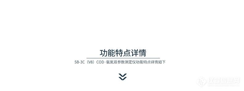 5B-3CV8_08.jpg
