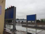 木亥环保MH3X25通道式辐射监测系统