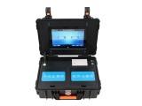 星创众谱M2020 便携式食品综合分析仪