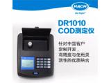 哈希DR1010 COD测定仪