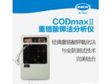 哈希CODmax II 铬法COD男人味六肖什么网址仪