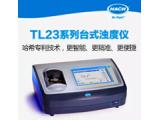 哈希TL23系列浊度仪