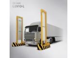 SIM-MAX 大型通道式车辆放射性监测系统