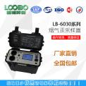 路博新出LB-6030型 烟气汞采样器
