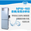 哈希NPW-160 总磷/总氮/COD分析仪