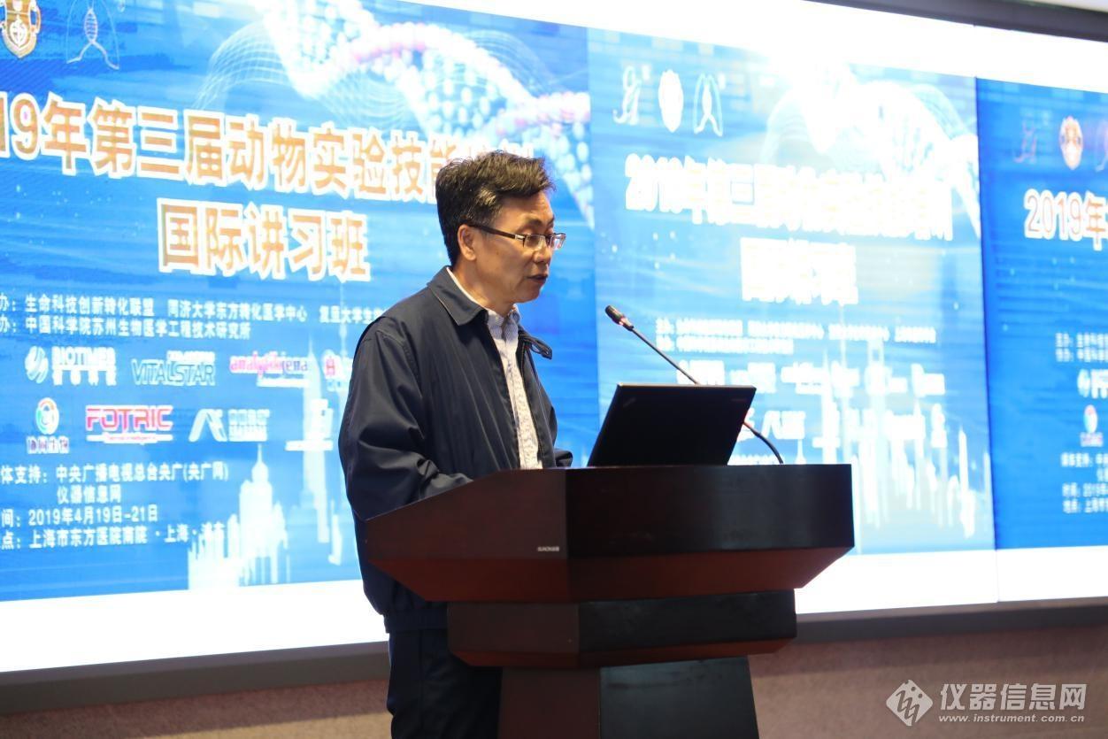 中国实验动物学会副理事长,上海市实验动物学会理事长,上海交通大学
