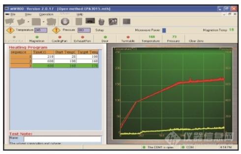 TRANSFORM 软件截图.png