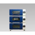 Herocell C1全能型二氧化碳振荡培养箱|摇床