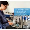 泳池水质lh-m900型余氯检测仪二氧化氯快速测试仪