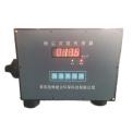 路博粉尘浓度传感器LB-GCG1000