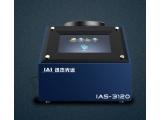 IAS-3120 近红外光谱分析仪
