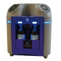 Bioquell 智能化房间消毒系统BQ-50