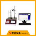 电子壁厚底厚测试仪 CHY-G