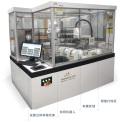 上海汇像-智能称重系统-PHS1000IWS