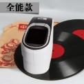 杭州彩谱  分光测色仪 CS-600