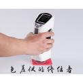 杭州彩谱  分光色差仪 CS-280