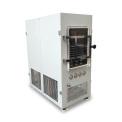 中试型冷冻干燥机设备