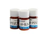 连华科技实验室总磷专用耗材试剂LH-P1P2-50