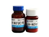 连华科技实验室氨氮专用耗材试剂LH-N2N3-50