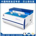 BSD-PB型泡压法滤膜孔径分析仪