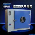勤卓厂家促销高温老化箱300度现货恒温箱HK-136B