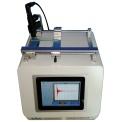 国检集团 DST-V动态弹性性能测试仪