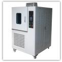 HASUC  高低温交变试验箱 GDJ-250A