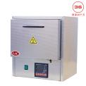 捷克LAC马弗炉通用实验室炉 L 1200℃