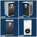 达沃西DW-LS-2500W冷却水循环机