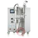 YC-1000实验室喷雾干燥造粒包衣机