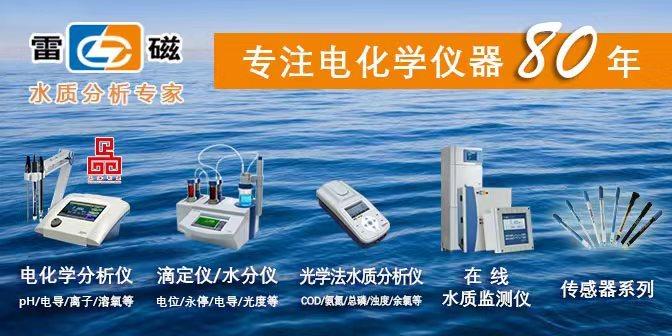 上海仪电科仪