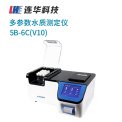 连华科技多参数水质测定仪5B-6C(V10)型