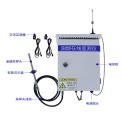 泵吸式油烟监测仪_油烟在线监测系统