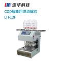 连华科技COD智能回流消解仪LH-12F型