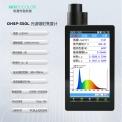 光谱辐射亮度计屏幕亮度计灰度计色度计OHSP350L