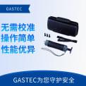 GASTEC快速气体检测管系列配件