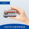 GASTEC一氧化碳检测器
