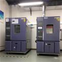 爱佩科技AP-HX恒温恒湿试验箱