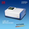 上海仪电分析-L6S紫外可见分光光度计