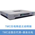 主动隔振光学平台,美国TMC用于SEM