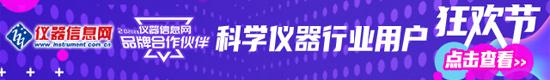 2020蓝冠信息网超级品牌日