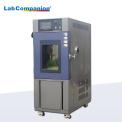 风冷恒温恒湿设备 恒温恒湿箱 高低温恒温恒湿试验箱