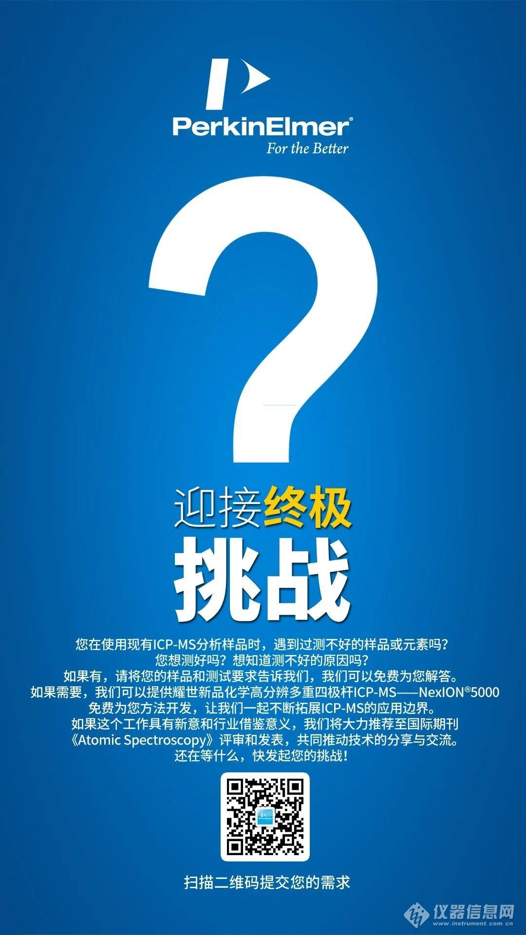 WeChat Image_20200515143300.jpg