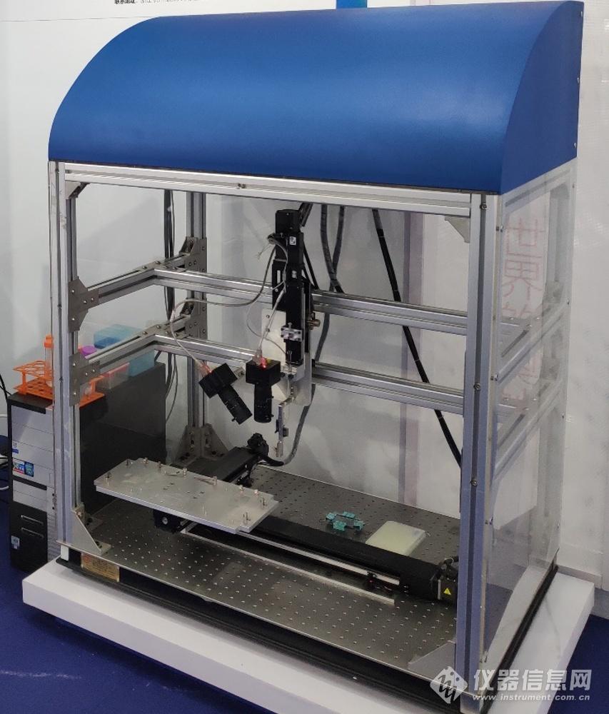第三代SODA仪器(可分享图片).png