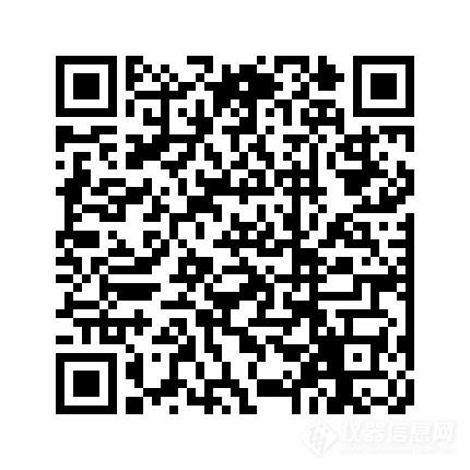 赛默飞UW-50船舶烟气排放连续监测解决方案_渠道(CAD微信平台).png
