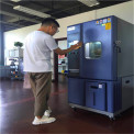 高低温湿热快速温度变化箱/机