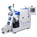 德国OCS高速颗粒缺陷扫描仪