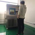 爱佩科技AP-HX-408B3可程控高低温试验箱